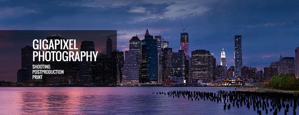 Manhattan Skyline - GigaPixel Panorama